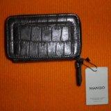 Новый кошелёк манго. Фото 1. Омск.