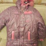Новые куртки. Фото 4. Ставрополь.