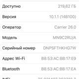 Iphone 7 256 gb. Фото 1.