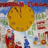 Стенгазеты на заказ, роспись стен. Фото 1. Челябинск.