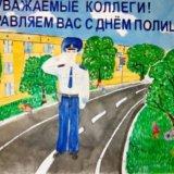 Стенгазеты на заказ, роспись стен. Фото 4. Челябинск.