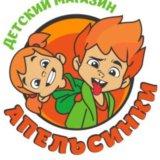 💝 Детский магазин А.