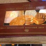 Монеты банка россии. Фото 1.