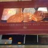 Монеты банка россии. Фото 2.