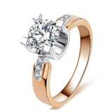 Шикарное кольцо  (7). Фото 1.