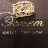 Кольцо из жёлтого золота с фианитами завод эстет. Фото 3.