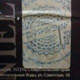 Мутоновая шубка с норкой. Фото 4. Саранск.