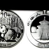 Серебряная монета. Фото 1. Санкт-Петербург.