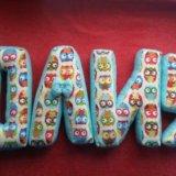 Буквы подушки из ткани ручной работы. Фото 3. Тюмень.
