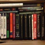 Книги в ассортименте. Фото 2. Москва.