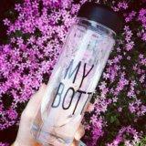 My bottle. Фото 3.