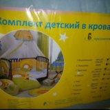Бортик,комплект в детскую кроватку новый. Фото 2.