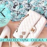 SK brand S.