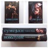 """Книги """"ведунья"""", """"сумерки"""", """"дом ночи"""". Фото 1."""