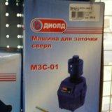 Машина для заточки сверл и ножей мзс-01. Фото 3. Краснодар.