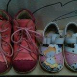 Обувь на первые шаги 19 р. Фото 1.