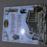 Книги позновательные в картинках. Фото 1.
