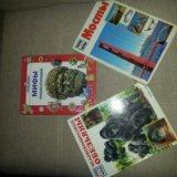 Книги познавательные в картинках. Фото 1. Батайск.
