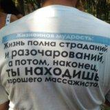 Массаж. Фото 2. Казань.