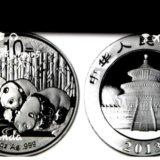 Серебряная монета. Фото 2. Санкт-Петербург.