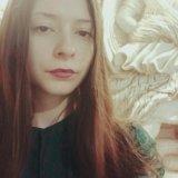 Ксения В.
