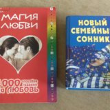 Книги разные. Фото 3. Южно-Сахалинск.