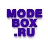 Интернет-магазин modebox.ru ☺.