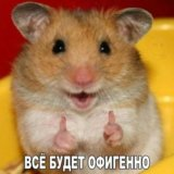 Снежана Ш.