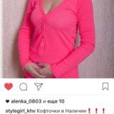 Новые кофты. Фото 1. Хабаровск.