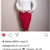 Новые кофты и юбки. Фото 2. Хабаровск.