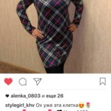 Новые платья. Фото 2. Хабаровск.