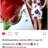 Новые платья. Фото 4. Хабаровск.