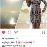 Новые платюшки. Фото 2. Хабаровск.