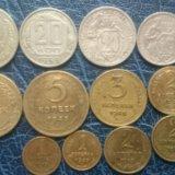 Монеты ссср разных лет. Фото 1.