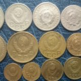 Монеты ссср разных лет. Фото 2. Санкт-Петербург.