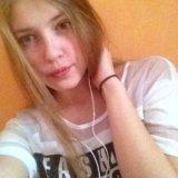 Софья Л.