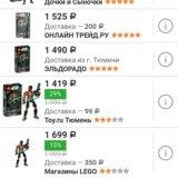 Новый lego star wars 75116 финн. Фото 1.