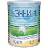 Нэнни 1 с пребиотиками ( ненни 1 ) бибиколь. Фото 1. Москва.