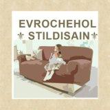 EVROCHEHOL S.