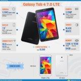 Samsung galaxy tab 4 8gb sm-t231. Фото 1. Ставрополь.