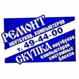 Ремонт Пк 24/7 StavPC ..