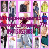 @modniy_shopping_777 К.