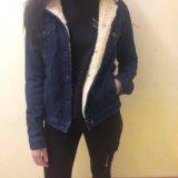 Куртка джинсовая тёплая. Фото 3. Москва.