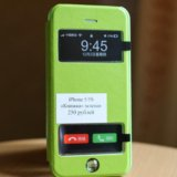 Книжка на iphone 5/5s с наклейкой на кнопку home. Фото 1.