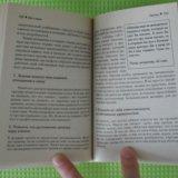Увлекательная книга новая трейси кокс. Фото 2.