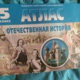 Тесты по истории (6 класс) и атлас (5 класс). Фото 2. Красноярск.