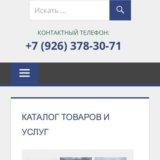 Vos-vorota ru ..
