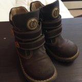 Ботинки для мальчика princepard. Фото 1.