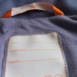 Стильная куртка для мальчика. Фото 4.
