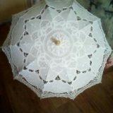 Зонт. Фото 1.